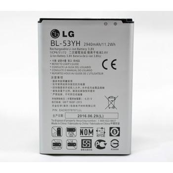 Акумулятор BL-53YH для LG G3 D855, D690 G3 Stylus, F460 G3 Prime, 2940мAh
