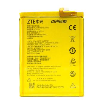 Аккумулятор 466380PLV для ZTE Blade A610  (ORIGINAL) 4000мAh