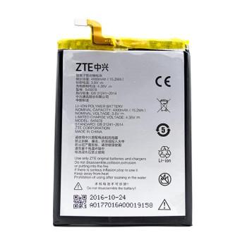 Аккумулятор 545978 для ZTE Blade A601 (Original) 4000mAh