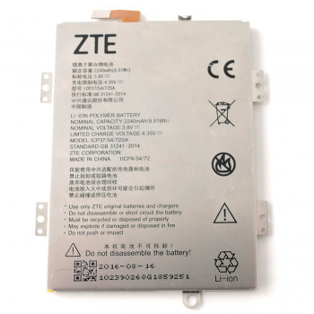 Аккумулятор ICP37/54/72SA для ZTE Blade A310 (Original) 4000mAh