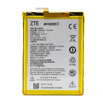 Аккумулятор E169-515978 для ZTE Blade X3, 4000mAh