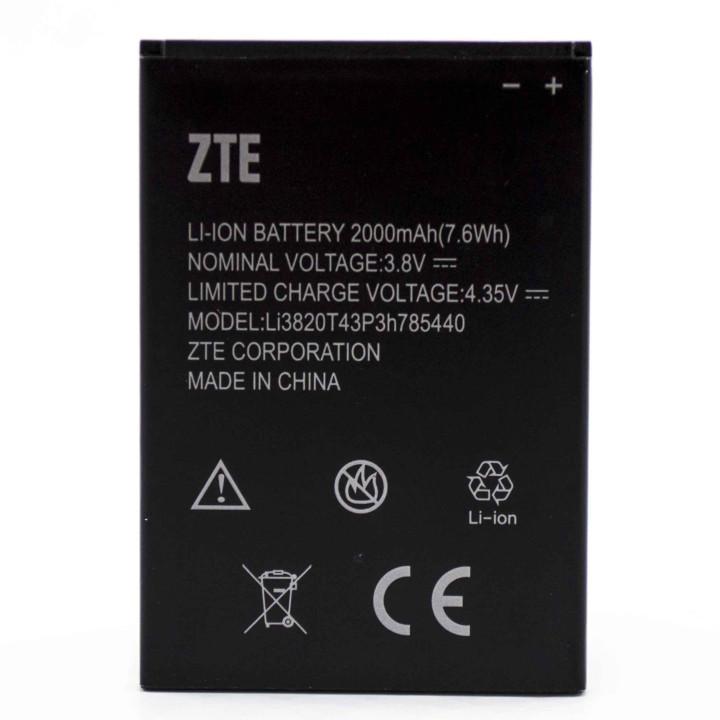 Аккумулятор Li3820T43P3h785440 для ZTE L2 Plus (Original) 2000mAh