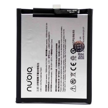 Аккумулятор Li3950T44P6h856751 для ZTE nubia N2 (Original) 5000mAh
