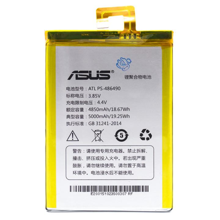 Аккумулятор ATL PS-486490 для Asus Zenfone Max ZC550KL (Original) 4850мAh