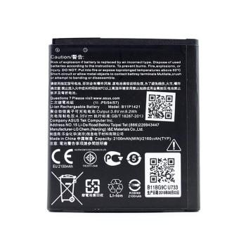Аккумулятор B11P1421 для Asus ZenFone C, ZC451CG (Original) 2100mAh