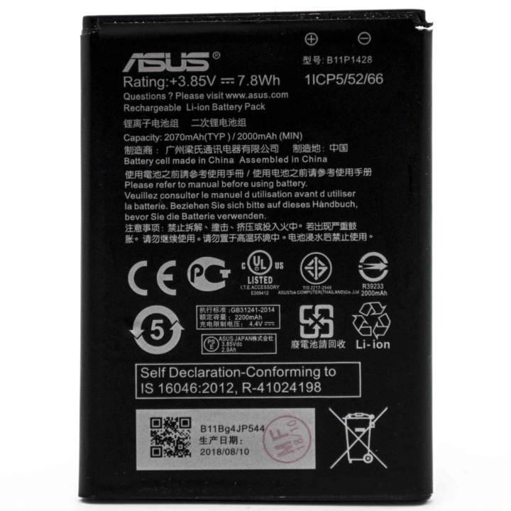 Аккумулятор B11P1428 для Asus ZenFone Go ZB452KG, 2070мAh