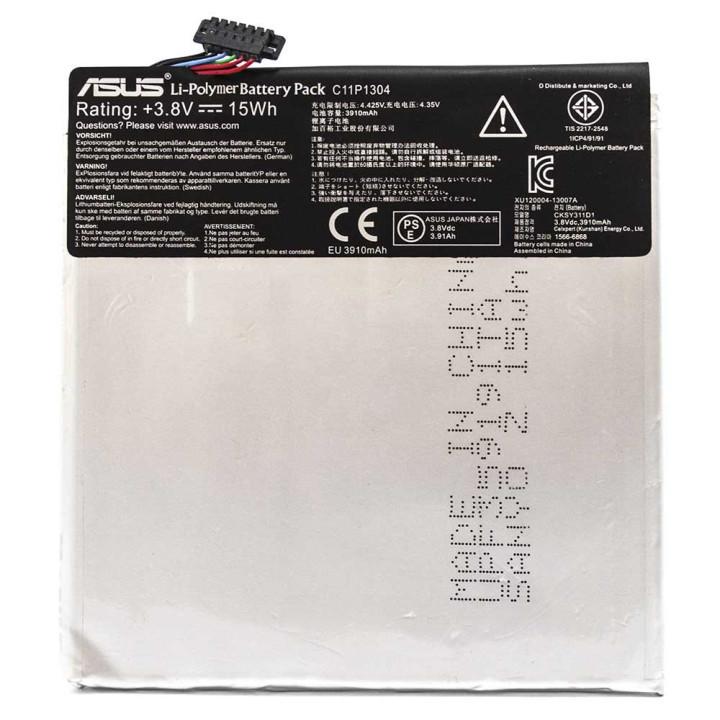 Аккумулятор C11P1304 для Asus Memo Pad HD7, Memo Pad HD8, VivoTab Note 8 (Original), 3910мAh