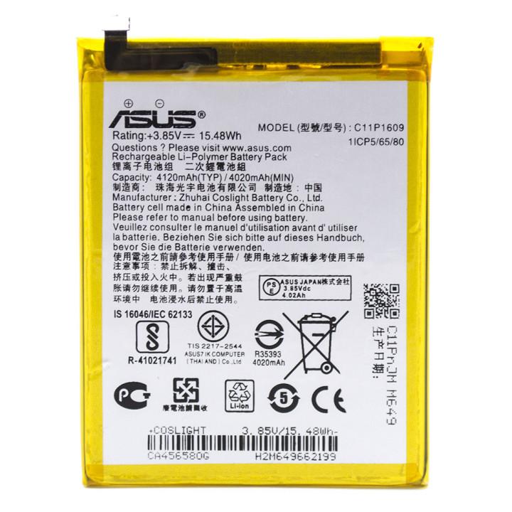 Аккумулятор C11P1609 для Asus ZenFone Max ZC553KL (Original), 4120мAh