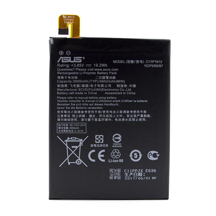 Аккумулятор C11P1612 для Asus ZenFone 3 Zoom, ZE553KL, ZenFone 4 Max ZC554KL (Original) 5000mAh
