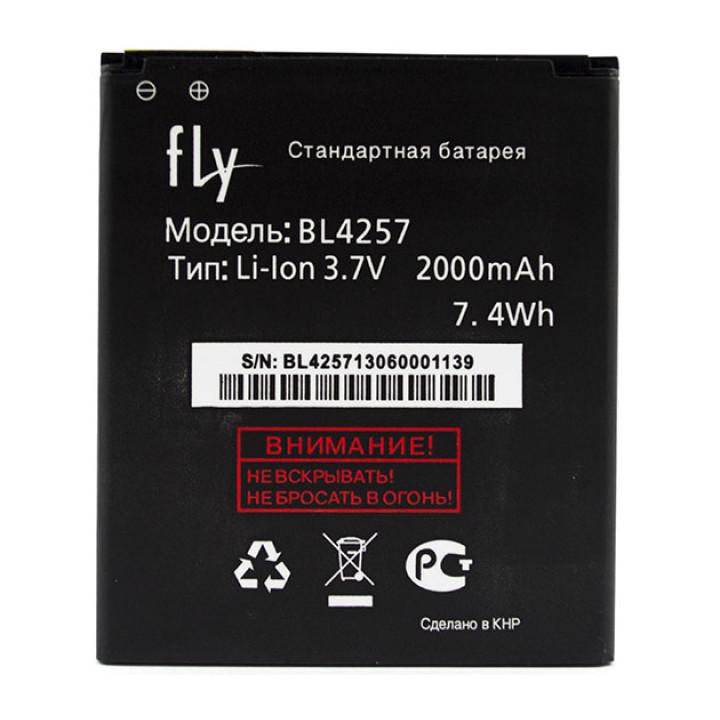 Аккумулятор BL4257 для Fly IQ451 Vista; Micromax A116 Canvas HD, Explay A500, X-Tremer, WIKO Cink Five, N300, N350, 2000mAh