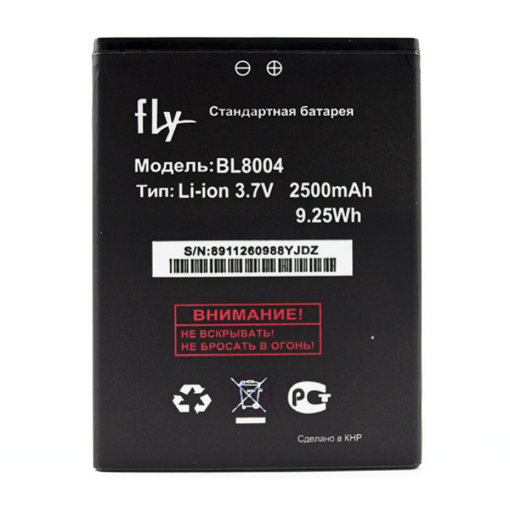 Аккумулятор BL8004 для Fly IQ4503 Quad ERA Life 6 (ORIGINAL) 2500mAh
