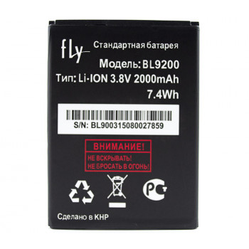Аккумулятор BL9200 для  Fly FS504 Cirrus 2, FS514 Cirrus 8 (ORIGINAL) 2000mAh