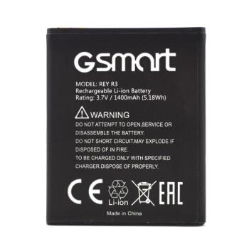 Аккумулятор для Gigabyte GSmart REY R3 original, 1400мAh