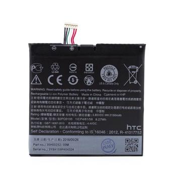 Аккумулятор B2PQ9100 для HTC One A9 (ORIGINAL) 2150мAh