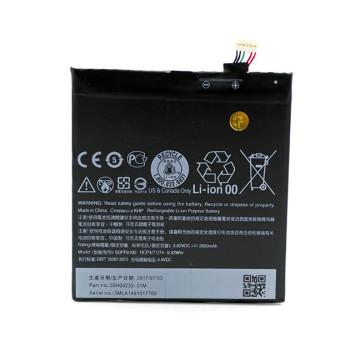 Аккумулятор B0PF6100 для HTC Desire 820, Desire 826, One E9s, 820 Plus, D820T, 820Q, D820U (ORIGINAL) 2600мAh