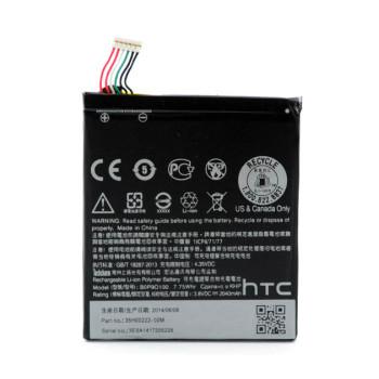 Аккумулятор BOP90100 для HTC Desire 610, 612 (ORIGINAL) 2040мAh
