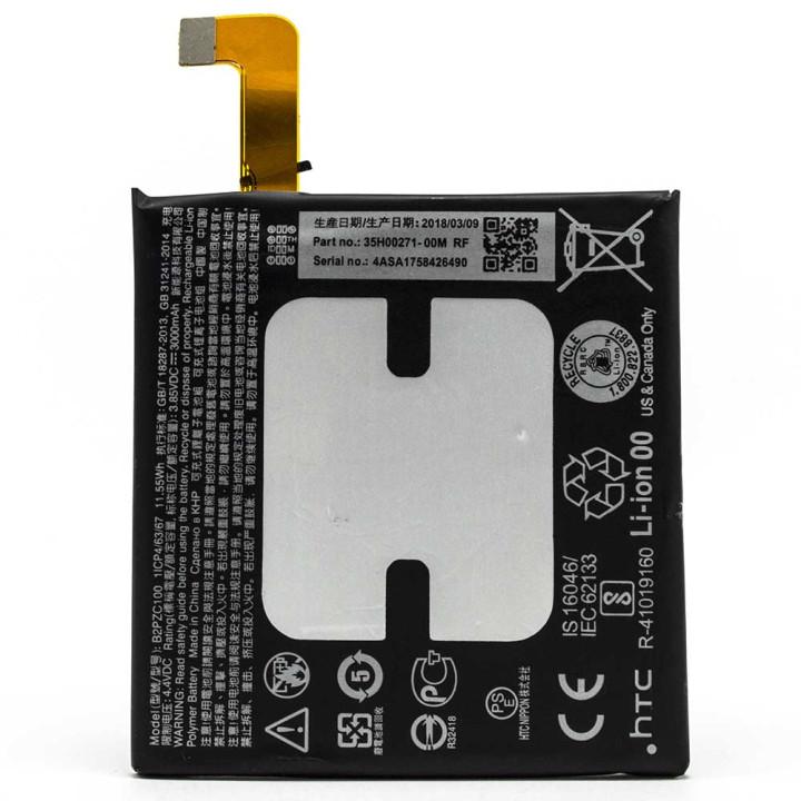Акумулятор для B2PZC100 для HTC U11, 3000 mAh