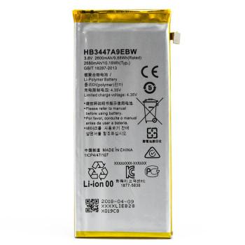 Аккумулятор HB3447A9EBW для HUAWEI ASCEND P8, 2680мAh