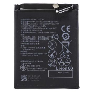 Аккумулятор HB366179ECW для Huawei Nova 2 (Original), 2950мAh