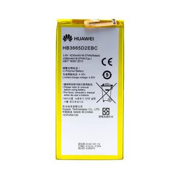 Аккумулятор HB3665D2EBC для Huawei Ascend P8 Max (Original) 4230мAh
