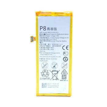 Аккумулятор HB3742A0EZC+ для Huawei P8 Lite, Y3 2017  (Original) 2200мAh