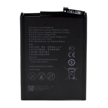 Аккумулятор HB376994ECW для Huawei Honor 8 Pro (ORIGINAL) 4000мAh