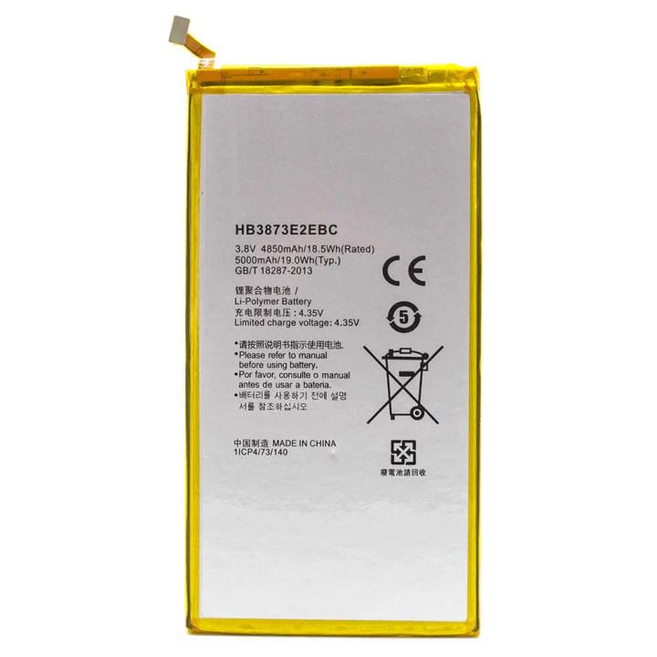Акумулятор HB3873E2EBC для Huawei MediaPad X1, MediaPad X2 (Original), 5000мAh