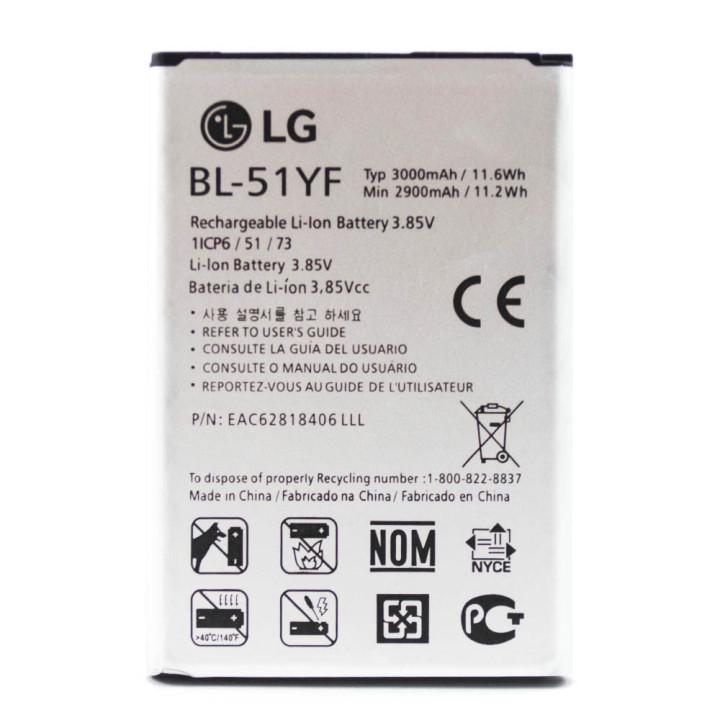 Аккумулятор BL-51YF для LG G4, H815, H818 (Original) 3000mAh