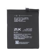 Аккумулятор BL263 для Lenovo ZUK Z2 pro / Z2121, 3100 мAh