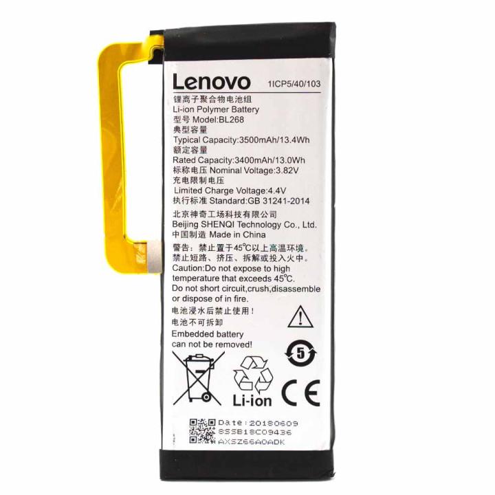 Аккумулятор BL268 для Lenovo Zuk Z2, 3500 мAh