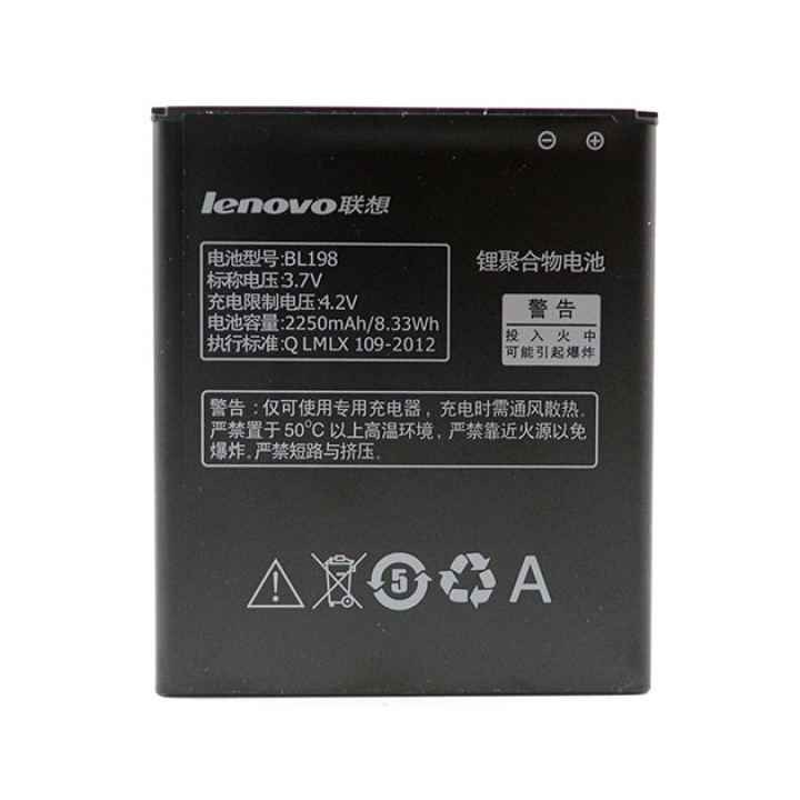 Аккумулятор для BL198 для Lenovo A850, S880, K860, S890, A830, A859, A860E, A850i, A678T (2250мAh)