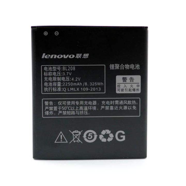 Аккумулятор BL208 для Lenovo S920, A616, A5800, 2215mAh