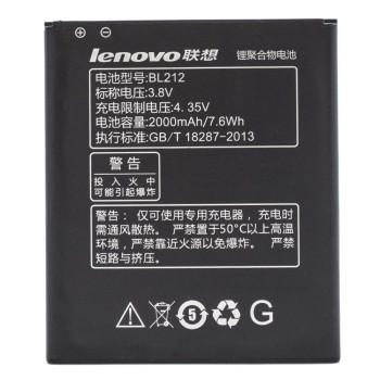 Аккумулятор BL212 для Lenovo A708t, A628T, A688 (Original) 2000мAh