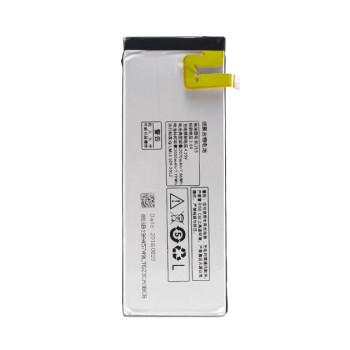 Аккумулятор BL215 для Lenovo S960, 2070мAh