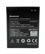 Аккумулятор BL222 для Lenovo S660,  S668T (Original) 3000мAh