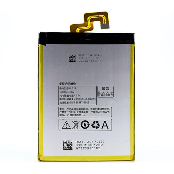 Аккумулятор BL223 для Lenovo VIBE Z2 K920, 2900mAh