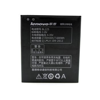 Аккумулятор BL225 для Lenovo S580, A858T, A858, A785e, 2150мAh