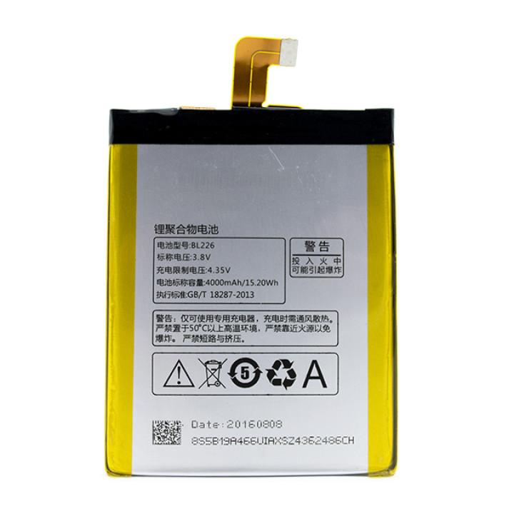 Аккумулятор BL226 для Lenovo S860