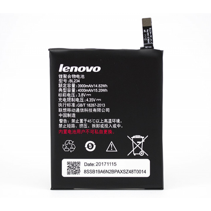 Аккумулятор BL234 для Lenovo P90/ Vibe P1m/ P90 Pro/ A5000, 4000мAh