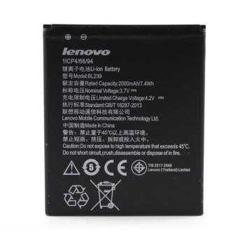 Аккумулятор BL239 для Lenovo A330E, A399 (original) 2000мAh