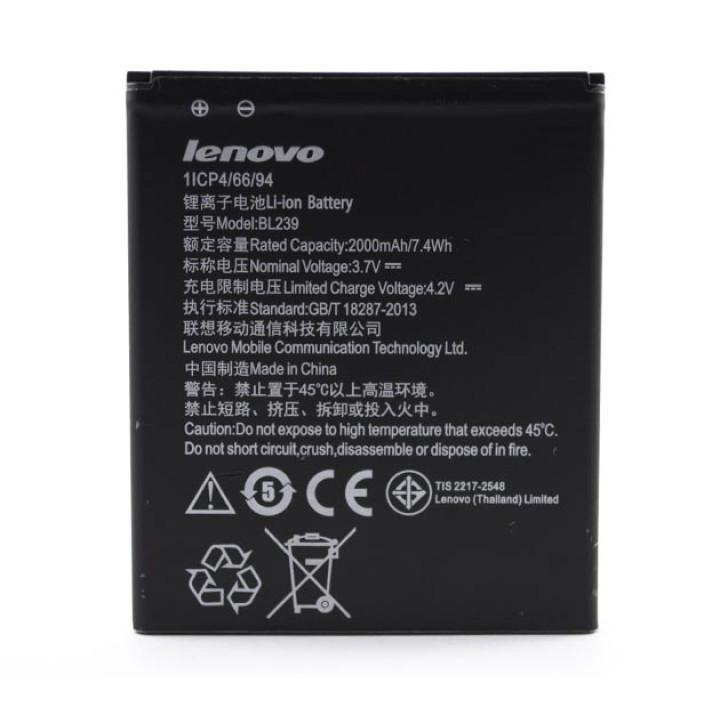 Аккумулятор BL239 для Lenovo A330E, A399, 2000мAh