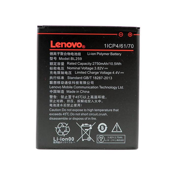 Аккумулятор  BL259 для Lenovo Vibe K5, Lenovo Vibe K5 Plus, 2750mAh