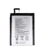 Акумулятор BL260 для Lenovo Vibe S1 Lite, S1La40 2800mAh