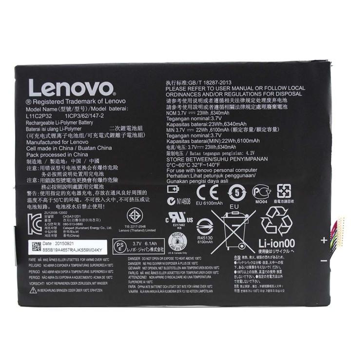 Аккумулятор  L11C2P32 для Lenovo S6000, S6000H, S6000F (Original) 6340 мAh
