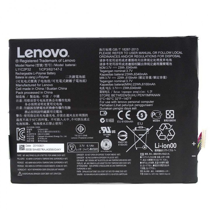 Аккумулятор L12T1P32 для Lenovo S6000, S6000H, S6000F (Original) 6340 мAh