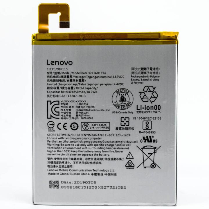 Акумулятор L16D1P34 для Lenovo Tab 4 8, Lenovo Tab 4 8 Plus (Original) 4850мAh
