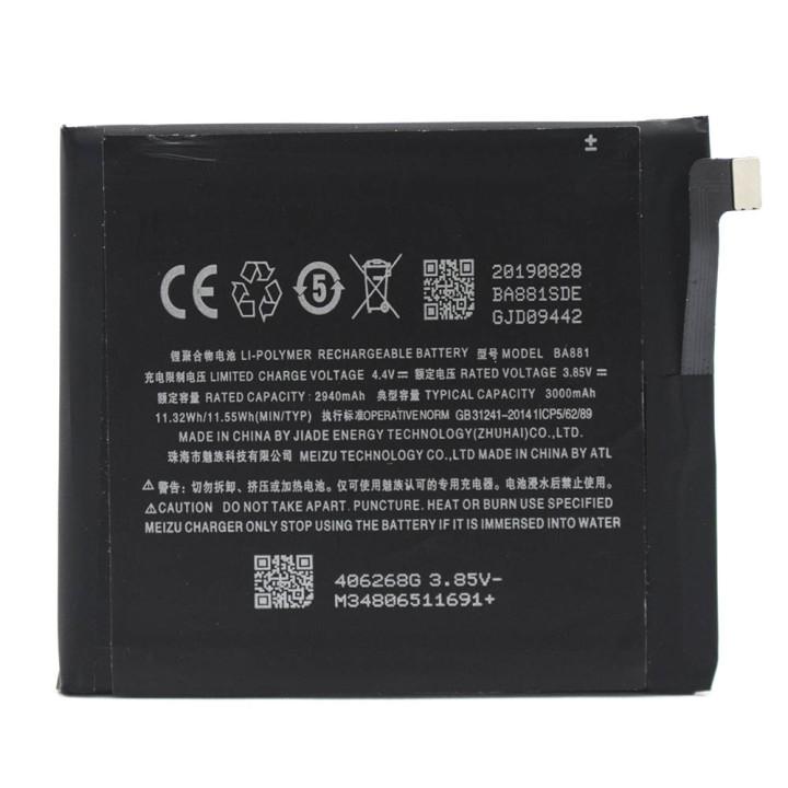 Аккумулятор BA881 для Meizu 15 (Original) 3000mAh