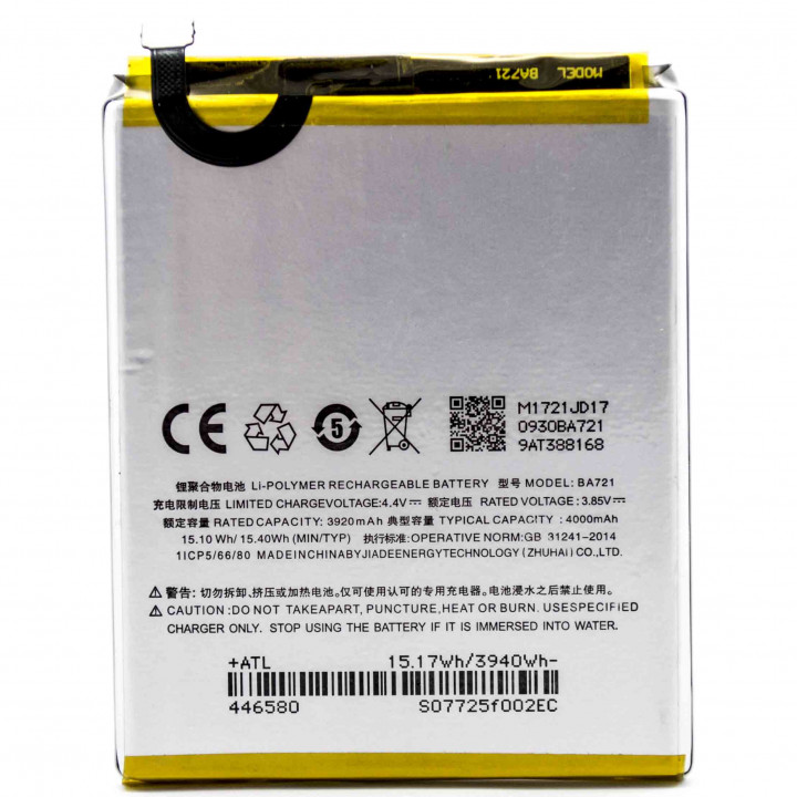 Аккумулятор BA721 для Meizu M6 Note (Original) 4000мAh