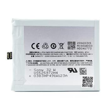 Аккумулятор BT41 для Meizu MX4 Pro (Original) 3350mAh
