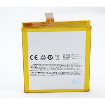 Оригинальный аккумулятор BT43C для Meizu M2 и M2 Mini 2450mAh